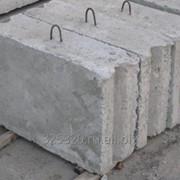 Блок фундаментный сплошной с вырезом (ФБВ) фото