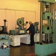 Центральная заводская лаборатория фото