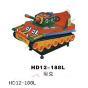 Миниаттракцион HD12-188L фото