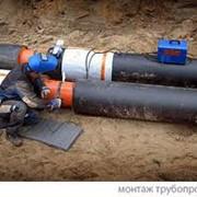 Монтаж труб внутренних и внешних сетей ,водопроводов и канализационных фото