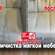 Специализированная химчистка мягкой мебели фото