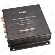 Система мониторинга автотранспорта FAS фото