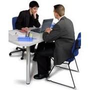Предоставление устных консультаций по бухгалтерскому учету фото