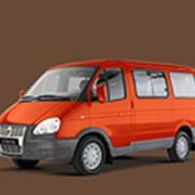 Микроавтобус с низкой крышей ГАЗ 2217 фото