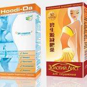 Упаковка для чая «Золотой лист» фото