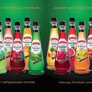 "Лимонад ""San-Slavia"" фото"