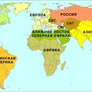 Перевозки по СНГ, Европе и Азии фото