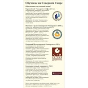 Курсы английского языка на Кипре фото
