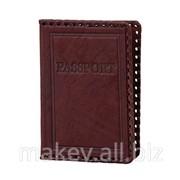 Обложка для паспорта Золотой ключик, ВП 009-08-13 фото