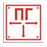 Несветовой знак «Пожарный Гидрант». фото