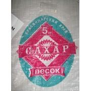 """Мешки полипропиленовые 5 кг с логотипом """"Сахар"""" фотография"""