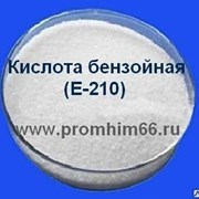 Кислота бензойная (бензолкарбоновая кислота, Е210) фото