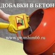 Линамикс ПК фото