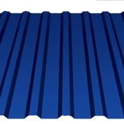 Шифер СВ-7В синий