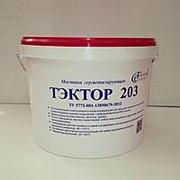 Герметик двухкомпонентный полиуретановый ТЭКТОР 203 серый, 12,5кг фото