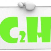 Ацетилен марки «Б» 2 сорт, ГОСТ 5457-75 (98,8%) баллон 40 л. фото