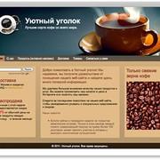 Услуги по созданию сайтов фотография