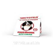 Ошейник Домик для собак 65 см Чистотел фото