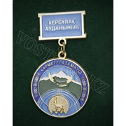 """Медаль """"Құрметті азаматы"""" фото"""