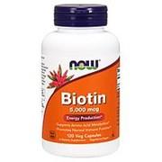 NOW Биотин 5000 мг Now Biotin 5000 mcg 120 капсул фото