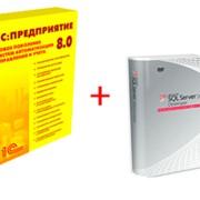 Клиентский доступ на 10 рабочих мест к MS SQL Server 2012 Full-use для 1С:Предприятие 8 фото
