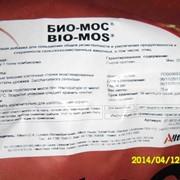 Пробиотики БИО-МОС, Антибактериальный стимулятор продуктивности, остаток 550 кг фото