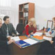 Юридические услуги для организаций, предприятий любой формы собственности или ИП фото