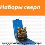 фото предложения ID 866252
