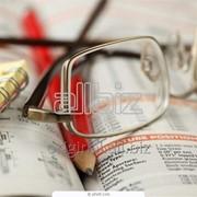 Аудит финансовой отчетности/ Независимая проверка бухгалтерской, финансовой отчетности/ Подготовка к налоговым проверкам/ Скорая помощь для бухгалтера/ Бухгалтерские услуги фото