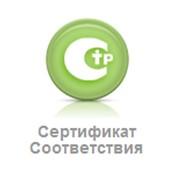 Система экологического менеджмента 14001 фото