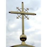 Кресты. Атрибутика и утварь церковная. фото