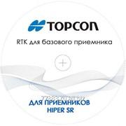 База RTK для Hiper SR фото