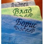 Вышивка на полотенцах .