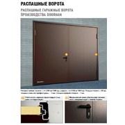 Распашные ворота Premium фото