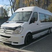 Аренда микроавтобуса Mercedes Sprinter Lux