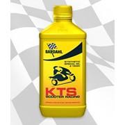 Масло для 2-х тактных двигателей Bardahl KTS Scototer Racing фото