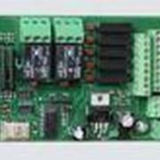 фото предложения ID 2696510