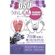 Японские носочки для педикюра фото