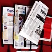Размещение рекламы в прессе по операциям с недвижимостью фото