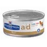 Корм для котов Hill's Prescription Diet a/d консервы для собак и кошек помощь при анорексии 156 г фото