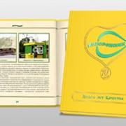 Книга в твердом переплете фото