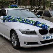 Аренда, прокат белая БМВ 320 на свадьбу фото