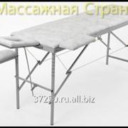 Складной массажный стол Комфорт Лайф л02 фото