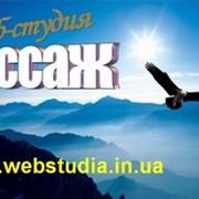 Качественный веб-дизайн. Корпоративные сайты. фото