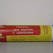 Пакет для мусора ufapack «с завязками», пвд, 60 л., 10 шт. фото