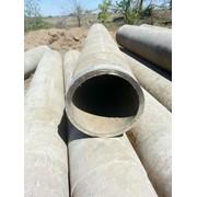 Асбестоцементная труба напорная д.500мм длиной 3950 мм с ндс фото