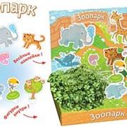 Зоопарк Живая открытка Happy Plant наборы для выращивания фото