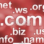 Настройка доступа в Интернет