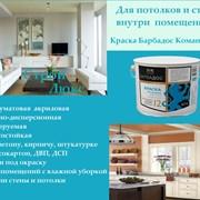 фото предложения ID 12417937