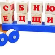 Конструктор деревянный Автомобиль Читайна крашеный 512642 390х100х110 фото